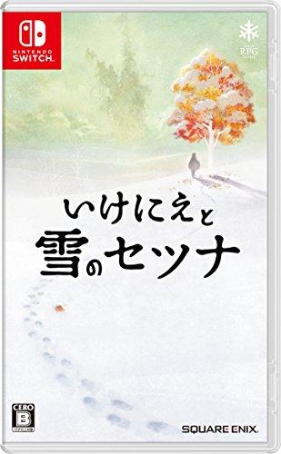 Ikenie To Yuki No Setsuna (I am Setsuna) [No Incluye Idioma Español]...