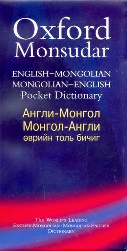 Oxford Monsudar English-Mongolian & Mongolian-English Pocket Dictionary por D. Tumurtogoo