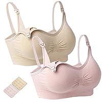 QINREN Nursing Bra - Full Bust Seamless Nursing Maternity Breastfeeding Bras with High Elasticity and Width Adjustable (Pink&Beige, X-Large)