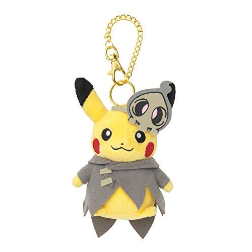 Pokemon Center Original stuffed animal mascot costume Pikachu-Duskull Halloween Parade 2015 by (Pikachu Kostüm Japan)