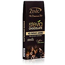 Zevic Roasted Coffee Beans Chocolate with Stevia, 40 g