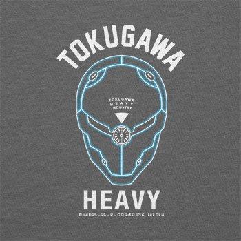 Texlab–Tokugawa Heavy Industry–sacchetto di stoffa Grau