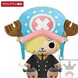 ONE PIECE huge Manekko Chopper stuffed toy Sanji all one