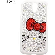 Sanrio Hello Kitty Samsung Galaxy S4 caso yo nos vestimos imef (blanco)