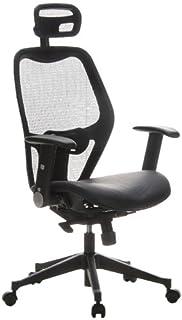 HJH Office AIR-PORT Silla de oficina Negro (piel) 48.0x59.0x117.0 cm (B004G95L0K) | Amazon Products