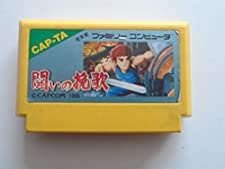 TROJAN - TATAKAI NO BANKA Famicom NES [IMPORT JAPAN]