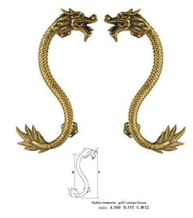 2028 Antique Finish Solid Brass Small Dragon Entry Entrance Front
