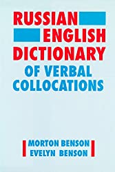 Russian-English Dictionary of Verbal Collocations (Redvc)