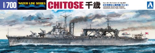 Preisvergleich Produktbild Thousand years 1/700 Water Line Series No.551 Japanese Navy seaplane carrier (japan import)
