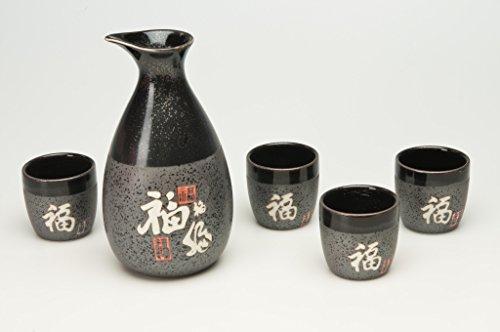 urban-lifestyle-set-sake-nagoya-5-pezzi-in-gres