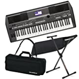 Yamaha PSR-S670 DeLuxe SPAR-Set Keyboard mit passendem Zubehör PSR-S-670