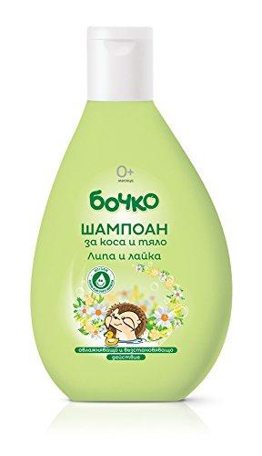 Bochko Baby Shampoo und Duschgel mit Kamille- und Lindenextrakten, ohne Parabene, 200ml