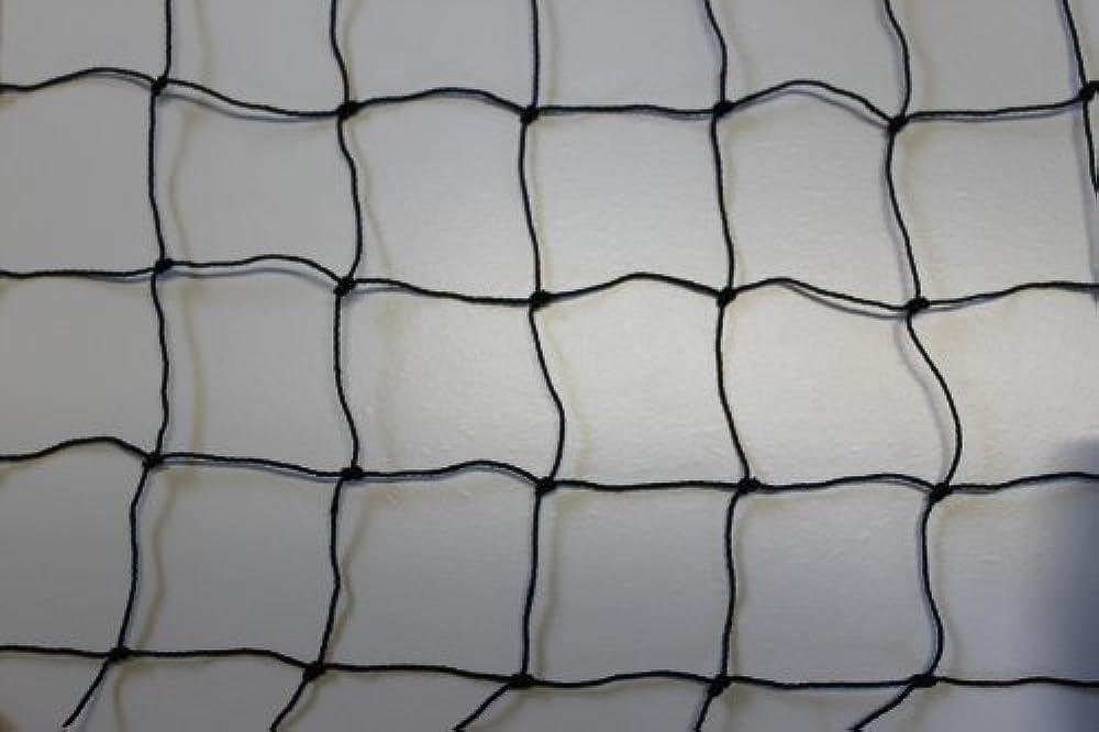 Geflügelzaun Geflügelnetz - schwarz - Masche 5 cm - Stärke: 1, 2 mm - Größe: 1, 60 m x 15 m