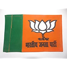 Sheela Ad Makers BJP Car Flag In Silk 8x8 Cm Pack of 5 Flag