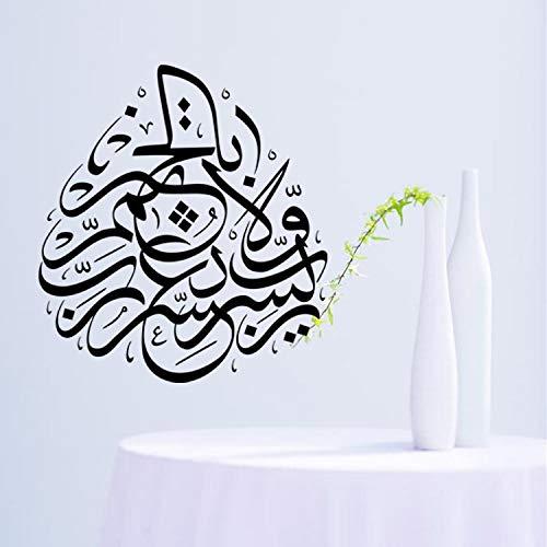 JXFM Islamische Wandaufkleber Muslim Arabisch Koran Kalligraphie Art Home Office Dekoration 57X66 cm