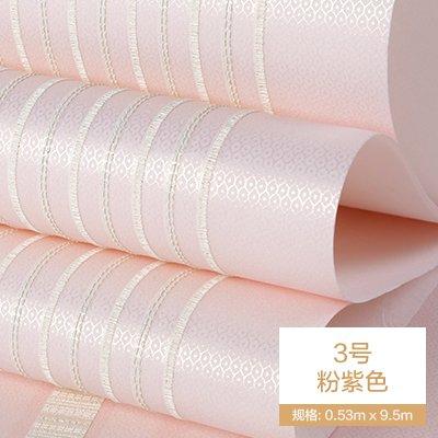Reyqing Modernes, Minimalistisches Vertikale Streifen Tapete Farbe Plain Woven Tapeten Schlafzimmer Wohnzimmer Studie, B: Nr. 3 Rosa Lila, Tapeten Nur