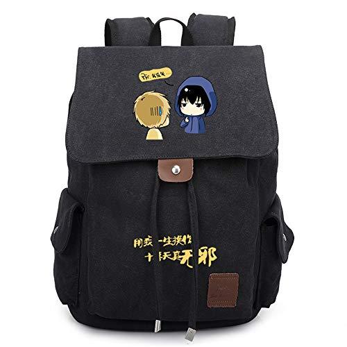 Gravis-laptop-taschen (Tomb Note Anime-Rucksack mit Kordelzug für Laptops, Schulranzen)