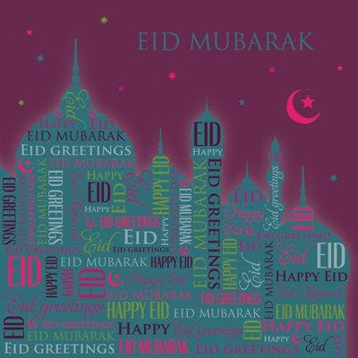 eid-card-dav3161-eid-moubarak-skyline-finition-a-paillettes