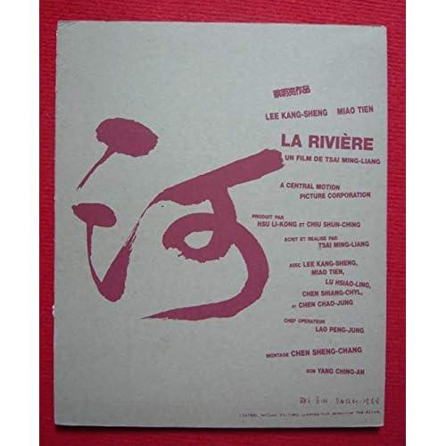 Dossier de presse de La rivière (1997) – 27x33 cm – 18 pages dégrafées du carton - Film de Tsai Ming-Liang – Photos N&B + couleurs – résumé du scénario – Très bon état