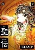 RG Veda, volume 7