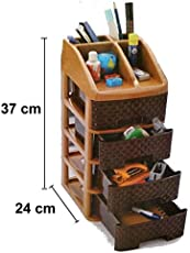 Aufers Pride 4 Containers | Drawer Organiser | Drawers for Storage | Drawers for Kids (Multicolor)