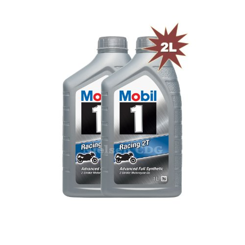 mobil-racing-2t-fully-synthetic-motorcycle-engine-oil-142348-2x1l-2l