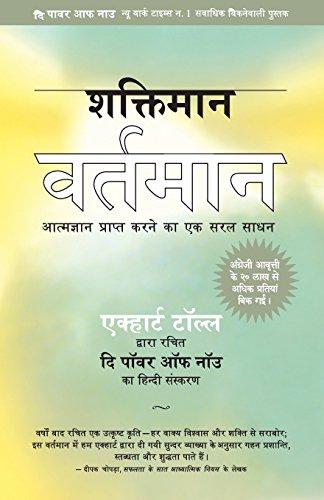 Epub books hindi