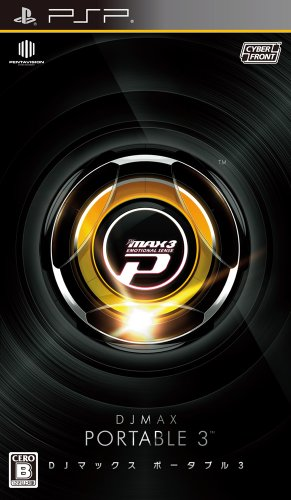 DJ Max Portable 3 (japan import)