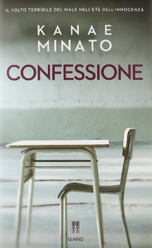 Confessione Confessione 41msJPuyupL