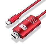 Distinct® Cavo USB 3.1 Tipo C-HDMI Cavo 2M 4K 1080P HD per Samsung Galaxy S9/S8/Note 8, Huawei Mate 10/P20, Microsoft 950/950XL (Rosso, 60HZ)