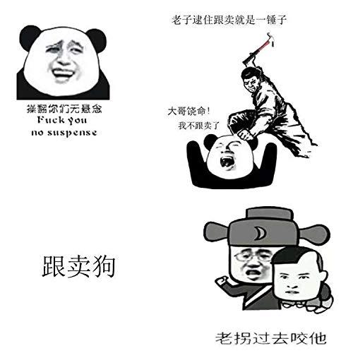 XIAO MO GU Pferdemaske Halloween Maske Latex Tiermaske Pferdekopf Pferd ()