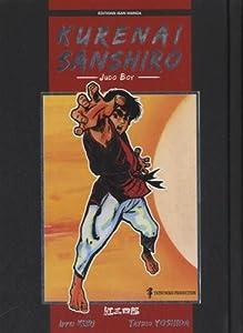 Kurenai Sanshiro - Judo Boy Edition simple One-shot