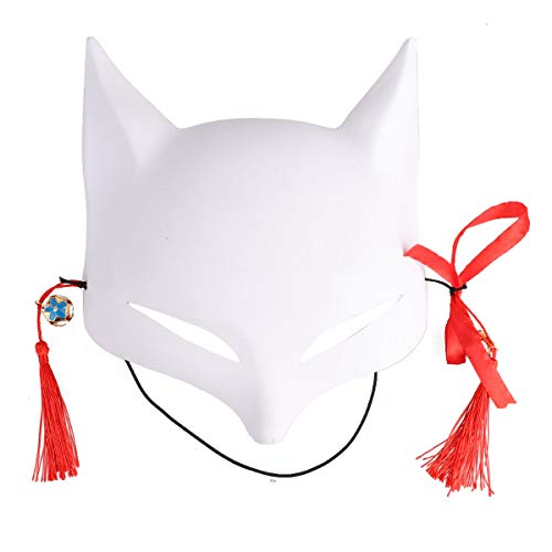 Agoky Fuchs Cosplay Maske Kostüm Gesichtsmaske für Paare Mutter Tochter Vater Kind Spielzeuge für Halloween Fasching Karneval Weiß One - Kostüm Für Mütter Und Väter