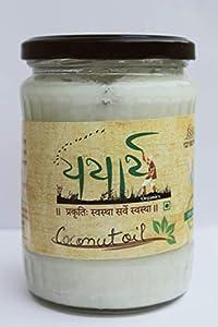 Yatharth Organics Coconut Oil (500ml)