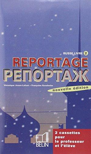 Reportage 2e Volume 2005 K7