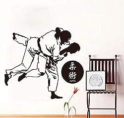 Hlnaughty Japanische Karate Wandaufkleber Kunst Vinyl Aufkleber Wohnkultur Gym Aufkleber Abnehmbare Haus Aufkleber Für Schlafzimmer