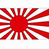 Tactical Attack Japanische Kriegsflagge Rising Sun Fahne 1,5m x 1m Softair Sniper PVC Patch Logo Klett inkl gegenseite zum aufnähen Paintball Airsoft Abzeichen Fun Outdoor Freizeit