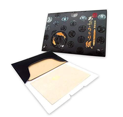Carta assorbente premium per il viso - Dolce Canapa, Made in Japan - oil control blotting paper - 8.5cm x 6.0cm, pack da 100 fogli (2X pack)