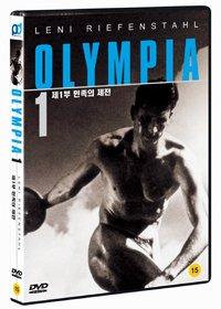 Olympia 1. Teil - Fest der Valker (1938) Alle Region