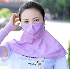 SYGA Summer Sunscreen Anti-UV Large Mask for Female Neck Mask(Purple)
