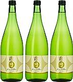 Weingut Veit Grüner Veltliner Landwein Trocken (3 x 1 l)