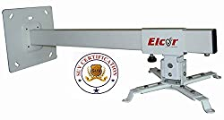 ELCOR wall mount multi-angle adjustment for projector size 1*5X1*5 3ft adjustable