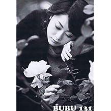 BUBU131 (Japanese Edition)