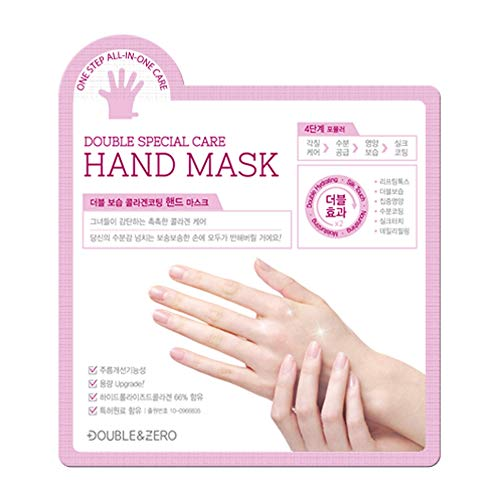 DOUBLE&ZERO DOUBLE SPECIAL CARE HAND MASK