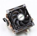 CSB AMD Kühler für Sockel 939 AM2 AM2+ AM3#27742