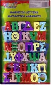 Greek Magnetic Letters