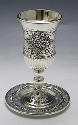 Silver Plated Kiddush Cup with Tray, Flower Design by Legacy