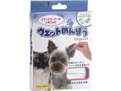 x30-pack-of-one-gendai-wet-cotton-swab-japan-import