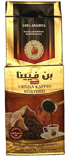 Vienna Kaffee Rösterei - Mokka Kaffee fein gemahlen mit Super Extra Kardamom nach arabischer Art (450g)