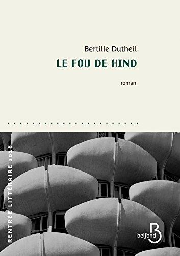 """<a href=""""/node/12634"""">Le fou de Hind</a>"""